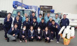 staff11