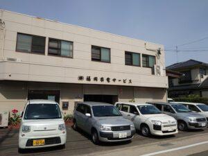 福岡家電2